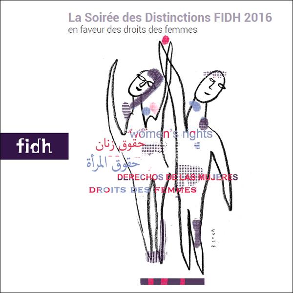 Soirée des Distinctions FIDH